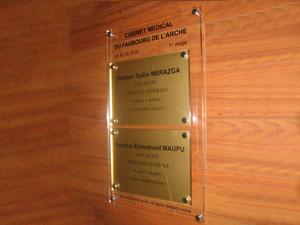 plaques cliniques professionnelles plexiglas de rue plaque medecin cardiologue cabinet clinique. Black Bedroom Furniture Sets. Home Design Ideas